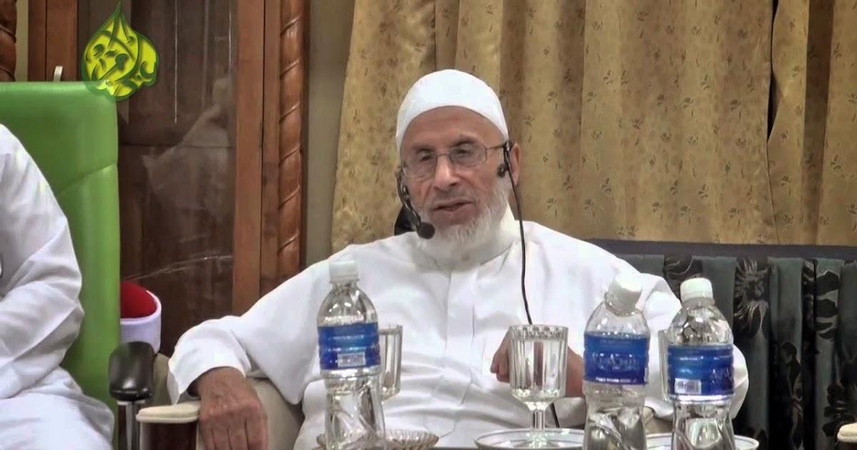 Sheikh-Muhammad-Kurayyim-Rajih