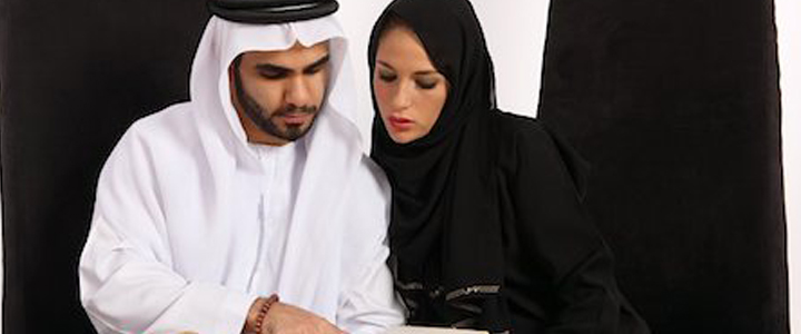 5-Basic-Rights-of-Wife-in-Islam-Over-Husband